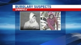 Police Search For Farm And Home Supply Burglary Suspects