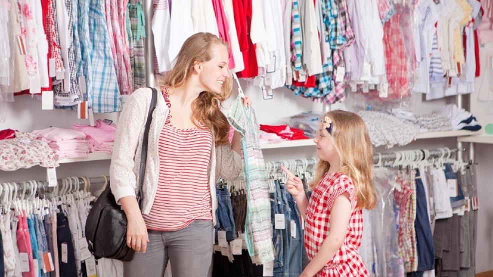 Магазин Одежды Цены