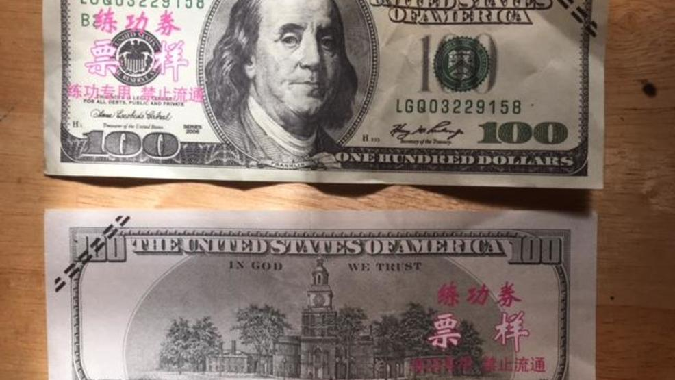 Obviously Counterfeit $100 bill with Chinese ...