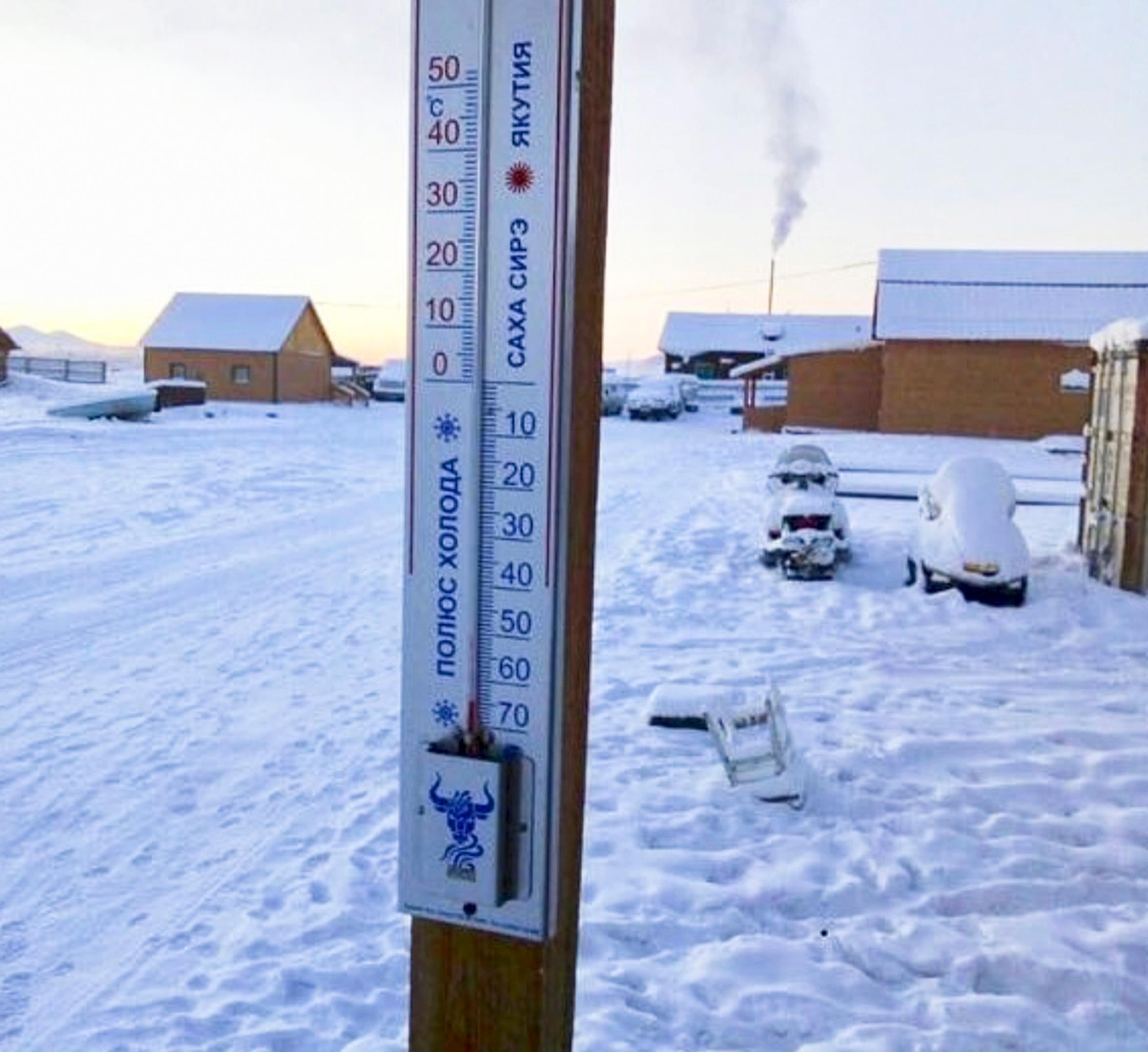 "In this photo taken on Sunday, Jan. 14, 2018, thermometer shows as the temperature dropped to -65 degrees Centigrade (-85 degrees Fahrenheit) in Tomtor village in the east of Yakutia, the center of the 2nd Borogonsky heritage of the Oymyakonsky ulus. Tomtor is known as the ""Pole of Cold"", although this title is disputed by two more settlements Oimyakon and Verkhoyansk. Temperatures in the remote, diamond-rich Russian region of Yakutia have dropped to near-record lows, plunging to -67 degrees Centigrade (-88.6 degrees Fahrenheit) in some areas. (sakhalife.ru photo via AP)"