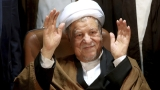 Influential former Iranian leader Rafsanjani dead at age 82